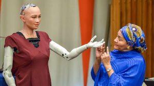 Робот София